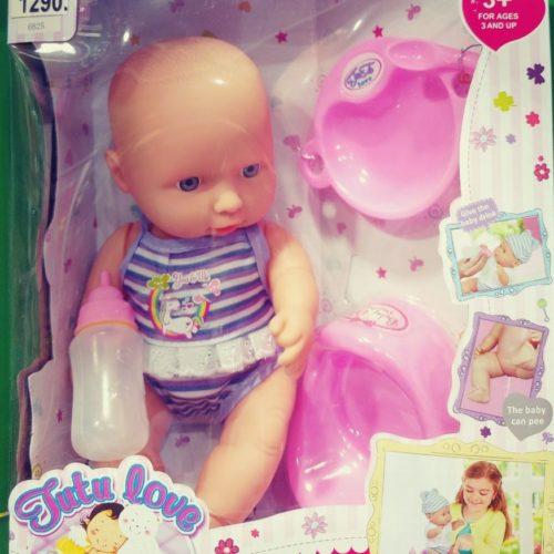 beba piski (1)