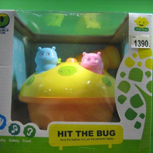 bebi igračka (1)