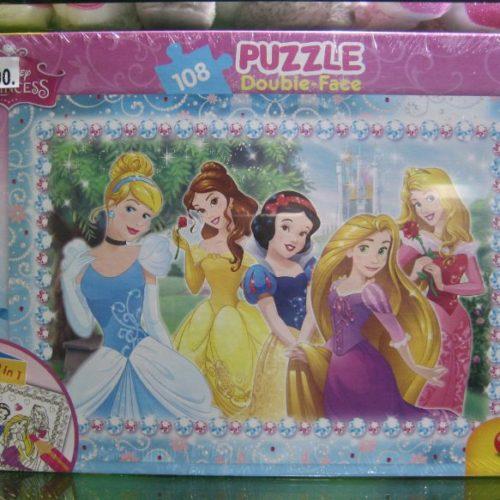dizni puzle (2)