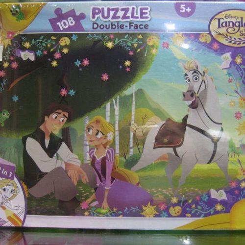 dizni puzle (7)